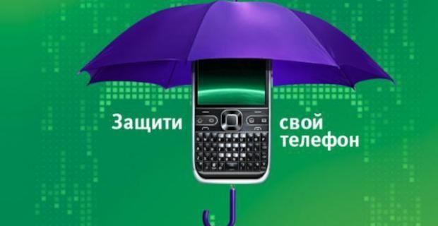 МегаФон: защита от спама стала еще лучше