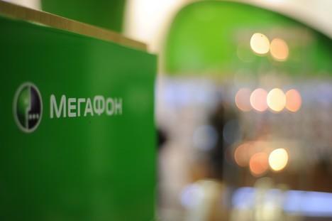 МегаФон: свободное SMS-общение