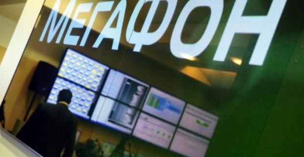 МегаФон: запуск ускоренного возврата ошибочных платежей