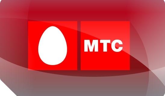 МТС: снижение цен на международный роуминг
