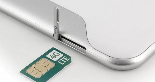 МегаФон Интернет-планшет: бесплатно и без мышеловки