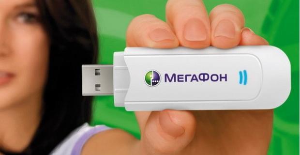 Безопасное лето с МегаФон Детский Интернет