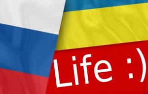МегаФон: недорогие звонки на Life (Украина)
