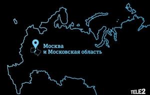 Теле2: перенос выхода в Москву