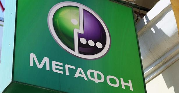 МегаФон: августовские изменения в тарификации