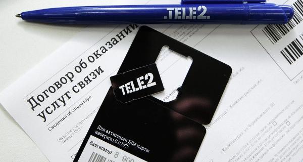 Теле2: теперь и в московском метро